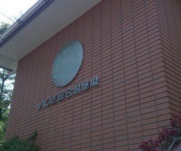 第21回 福島県射撃場対抗フィールド射撃大会参戦!