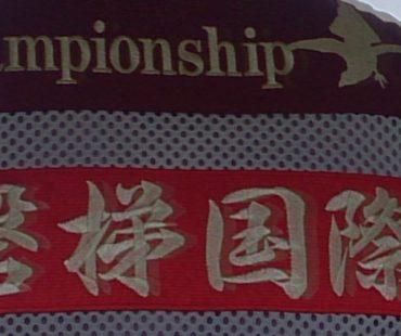 Bandai Kokusai Championship