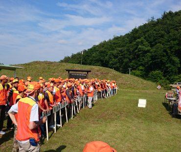福島県猟友会支部対抗安全狩猟射撃大会